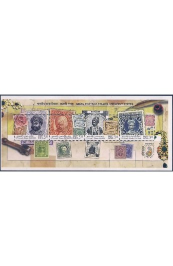 INDIA MINIATURE SHEET 2010 INDIAN POSTAGE STAMPS PRINCELY STATES