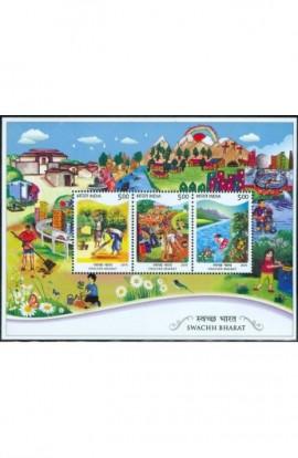 INDIA 2015 SWACHH BHARAT MINIATURE SHEET