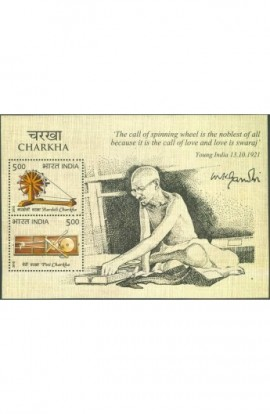 INDIA 2015 MINIATURE SHEET OF CHARKHA MAHATMA GANDHI YOUNG INDIA MS MNH