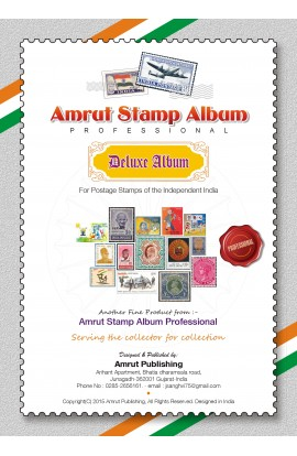 Indian Post Stamp Complete Album 1947 to 1980 volume-1
