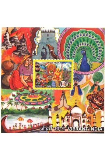 INDIA 2016 Vibrant India Souvenir Sheet, MNH