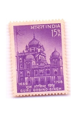 INDIA 1967 300th BIRTH ANNIV. GURU GOBIND SINGH MNH