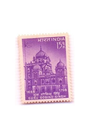 INDIA 1967 300th BIRTH ANNIV. GURU GOBIND SINGH MNH