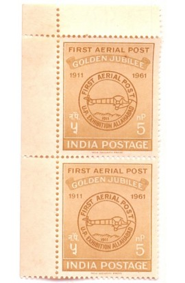PHILA350 INDIA 1961 double MINT STAMP OF FIRST AERIAL POST CANCELLATION MNH