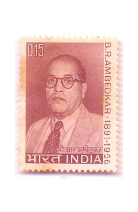 INDIA STAMP  428-A Dr. B R Ambedkar 1966 MNH
