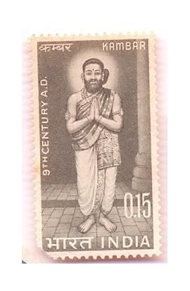 PHILA427 INDIA 1966 SINGLE MINT STAMP OF KAMBAR MNH