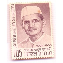 PHILA426 INDIA 1966 SINGLE MINT STAMP OF LAL BAHADUR SHASTRI MOURNING ISSUE MNH
