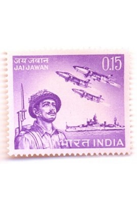 INDIA STAMP 425-B Indian Armed Forces Slogan Jai Jawan 1966 MNH