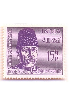 PHILA434 INDIA 1966 SINGLE MINT STAMP OF MAULANA ABUL KALAM AZAD MNH SCHOLAR
