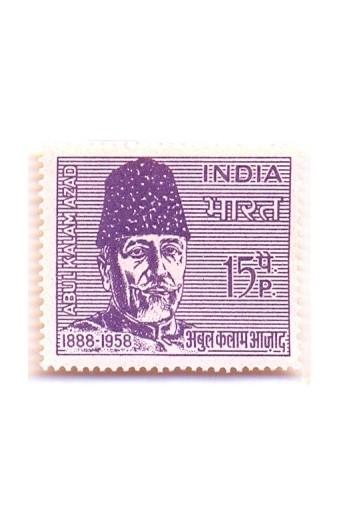 PHILA434 INDIA 1966 SINGLE MINT STAMP OF MAULANA ABUL KALAM AZAD MNH SCHOLAR