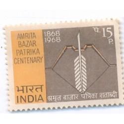 PHILA460 INDIA 1968 SINGLE MINT STAMP OF AMRITA BAZAR PATRIKA MNH