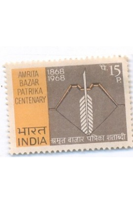 PHILA460 INDIA 1968 SINGLE MINT STAMP OF AMRITA BAZAR PATRIKA MNH