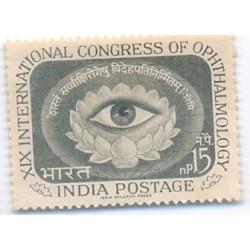 India 1962 OPTHALMOLOGY CONGRESS MNH Stamp