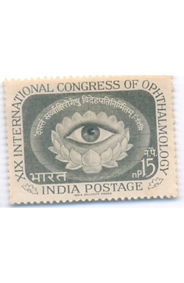 India 1962 OPTHALMOLOGY CONGRESS MNH Stamp 2 SCANS
