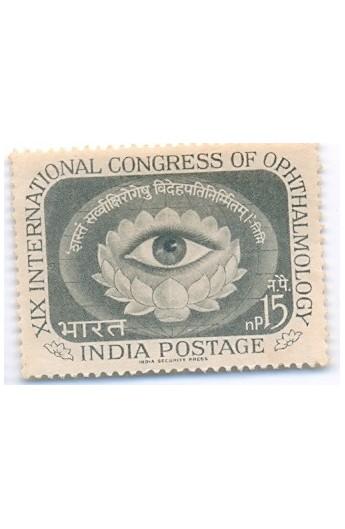 India 1962 OPTHALMOLOGY CONGRESS MNH Stamp 2 SCANS