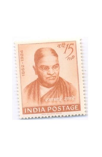 PHILA375 INDIA 1962 SINGLE MINT STAMP OF RAMABAI RANADE MNH