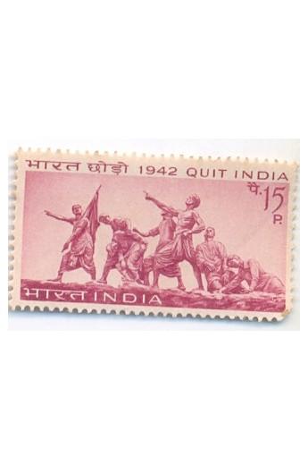 INDIA STAMP  451 Quit India Movement 1967 MNH