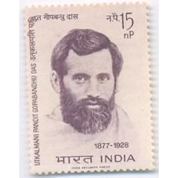 PHILA396 INDIA 1964 SINGLE MINT STAMP OF PANDIT GOPABANDHU DAS MNH
