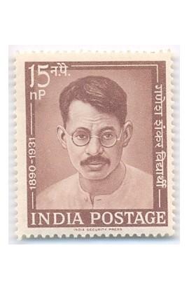 PHILA369 INDIA 1962 SINGLE MINT STAMP OF GANESH SHANKAR VIDYARTHI MNH