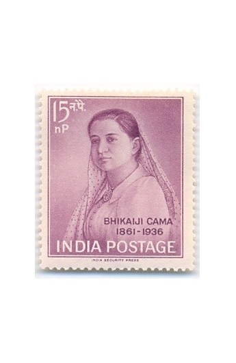 PHILA366 INDIA 1962 SINGLE MINT STAMP OF MADAM BHIKAIJI CAMA MNH