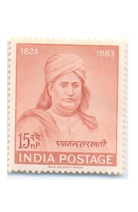 PHILA368 INDIA 1962 SINGLE MINT STAMP OF SWAMI DAYANAND SARASWATI MNH
