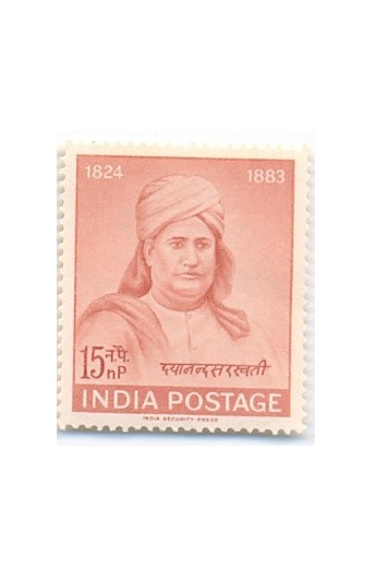 PHILA368 INDIA 1962 SINGLE MINT STAMP OF SWAMI DAYANAND SARASWATI MNH