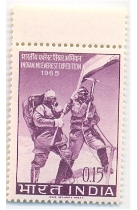 PHILA419 INDIA 1965 SINGLE MINT STAMP OF INDIAN MOUNT EVEREST EXPEDITION MNH