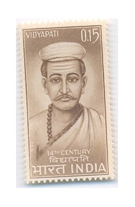 PHILA423 INDIA 1965 SINGLE MINT STAMP OF VIDYAPATI THAKUR MNH