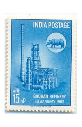 PHILA365 INDIA 1962 SINGLE MINT STAMP OF GAUHATI OIL REFINERY MNH