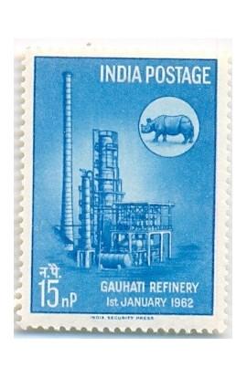 PHILA365 INDIA 1962 SINGLE MINT STAMP OF GAUHATI OIL REFINERY MNH