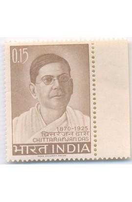 PHILA422 INDIA 1965 SINGLE MINT STAMP OF DESHBANDHU CHITTARANJAN DAS MNH