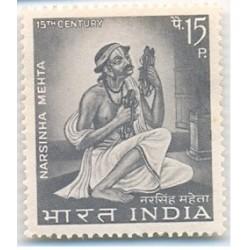 PHILA447 INDIA 1967 SINGLE MINT STAMP OF NARSINHA MEHTA MNH  POET