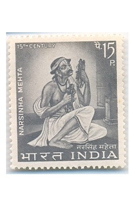 PHILA447 INDIA 1967 SINGLE MINT STAMP OF NARSINHA MEHTA MNH  POET