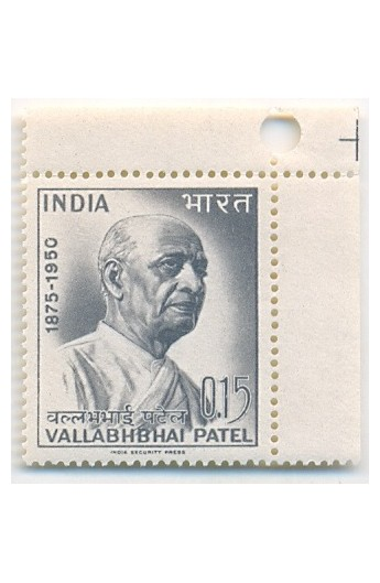 INDIA 1965 SARDAR VALLABHBHAI PATEL MNH