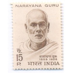 India 1967 Narayana Guru Phila-449 1v MNH