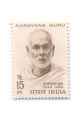 India 1967 Narayana Guru Phila-449 1v MNH
